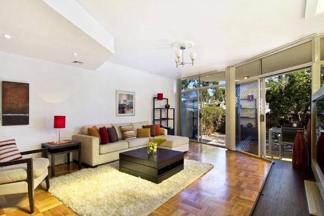 Picture of 7/225 Botany Street, KINGSFORD NSW 2032