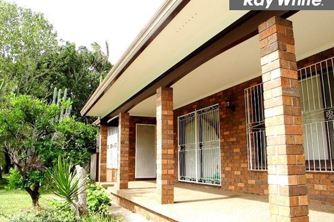 Picture of 5 Guthega Pl, BOSSLEY PARK NSW 2176