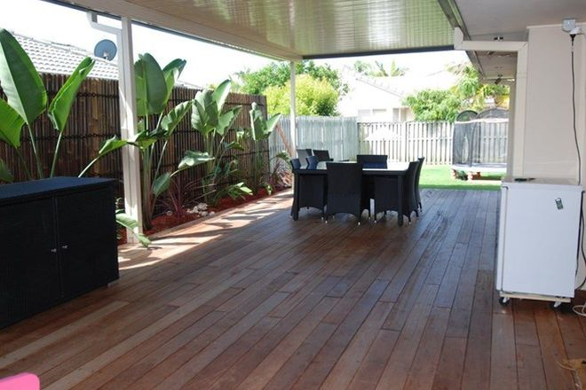 Picture of 2 Barbie Ave, VARSITY LAKES QLD 4227