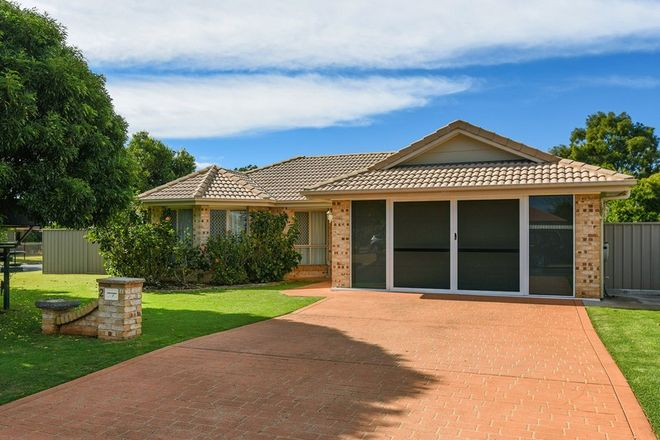 Picture of 2 Tess Close, MIDDLE RIDGE QLD 4350