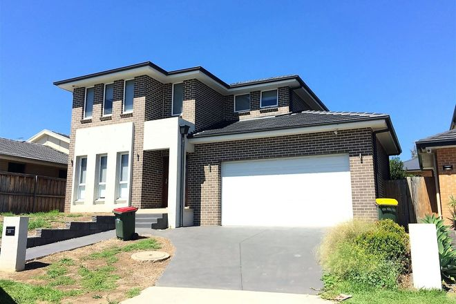 Picture of 24 Mortimer street, MINTO NSW 2566