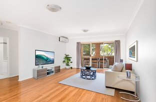 Picture of 12/1 Margaret Street, Redfern NSW 2016