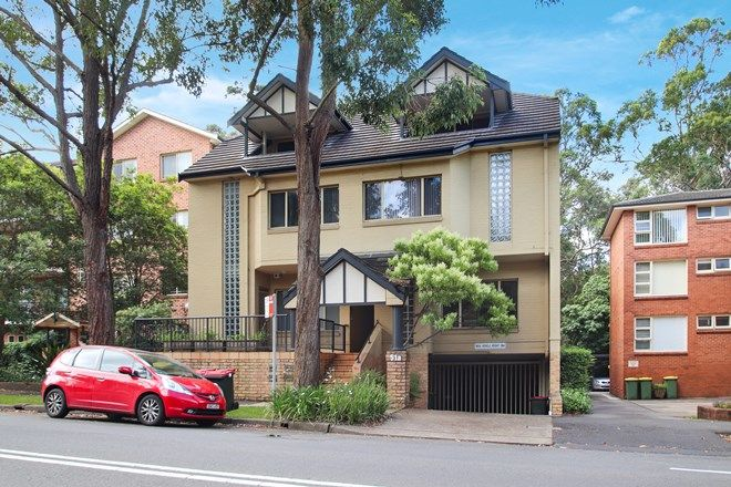 Picture of 1/51 Bridge Street, EPPING NSW 2121