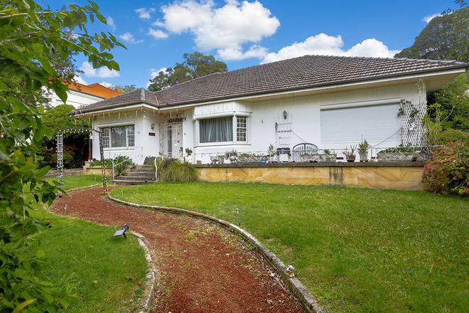 11A Cotswold Road, STRATHFIELD NSW 2135