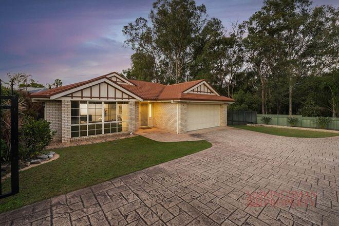 Picture of 5 Silvergum Court, CALAMVALE QLD 4116
