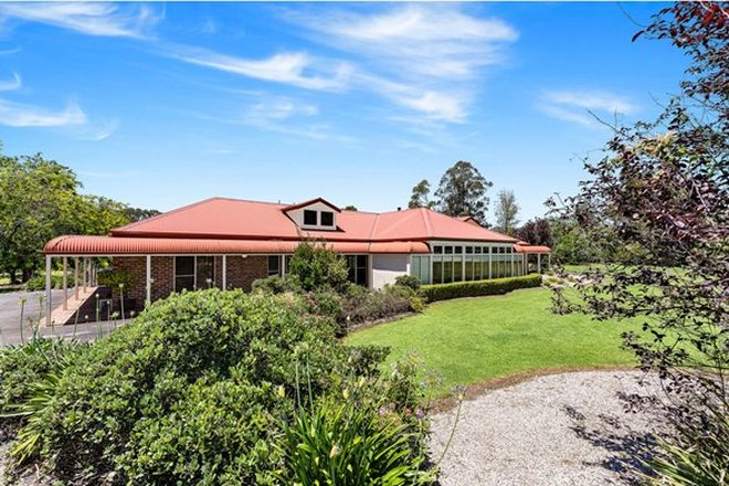 Picture of 51 Daley Close, THE OAKS NSW 2570