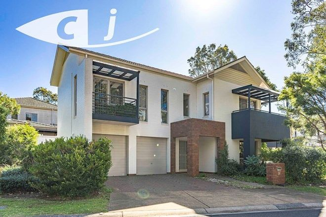 Picture of 22 Owens Ave., NEWINGTON NSW 2127
