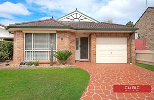 Picture of 16 Kanangra, Wattle Grove NSW 2173