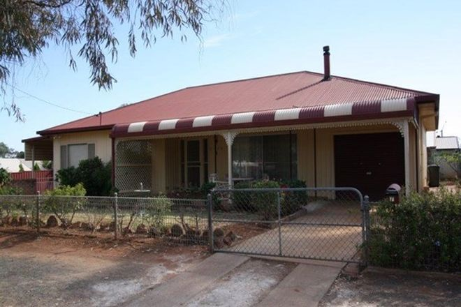 Picture of 7 Prince Street, COBAR NSW 2835