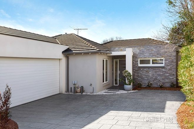 Picture of 9A Gavan Street, CAMBERWELL VIC 3124