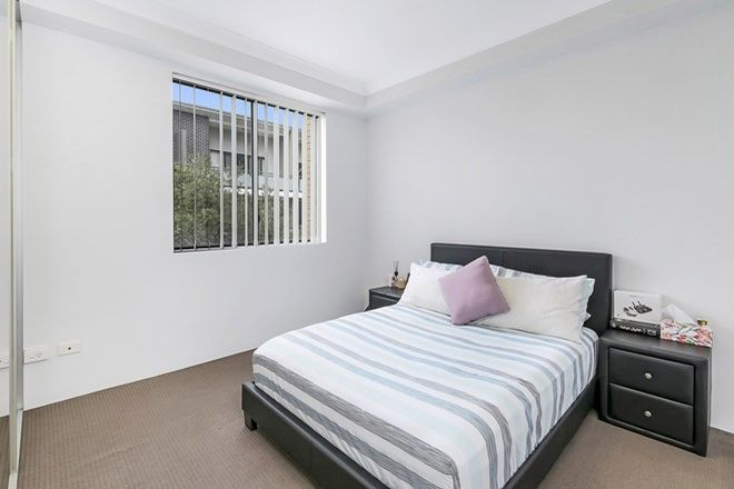 Picture of 5/213 William Street, GRANVILLE NSW 2142