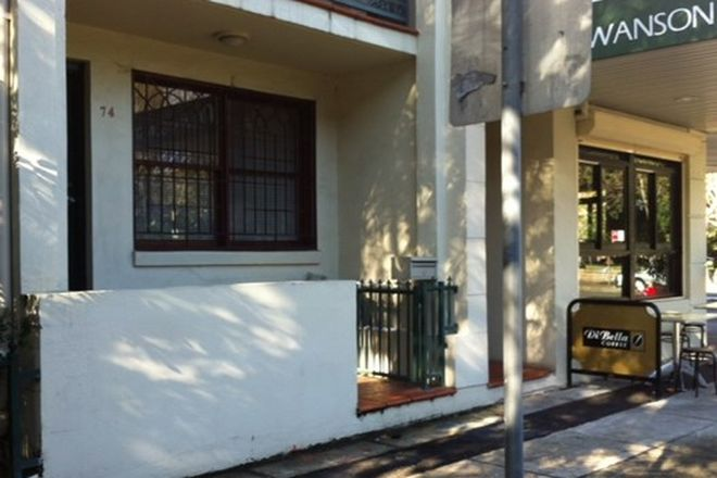 Picture of 74 Park Street, ERSKINEVILLE NSW 2043