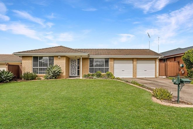 Picture of 7 Robson Crescent, ST HELENS PARK NSW 2560