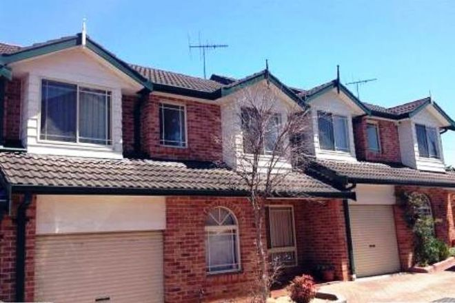 Picture of 10/1 Carysfield Road, BASS HILL NSW 2197