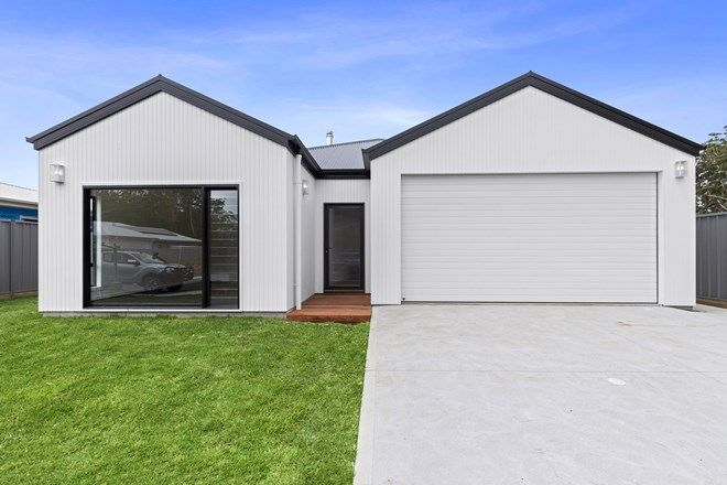 Picture of 32 Gillan Grove, BROULEE NSW 2537