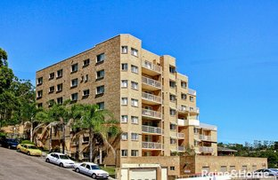 Picture of 7/145 Faunce Street, Gosford NSW 2250