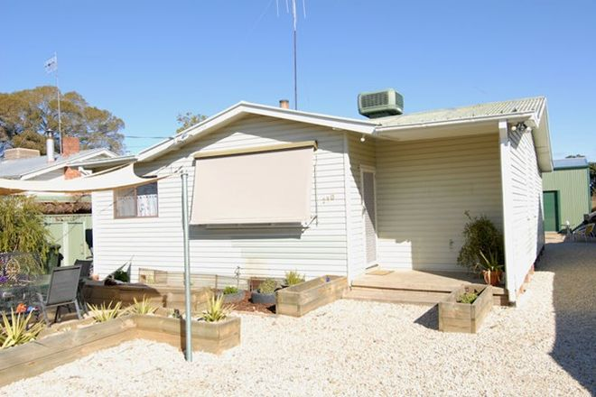 Picture of 290 SLOANE STREET, DENILIQUIN NSW 2710