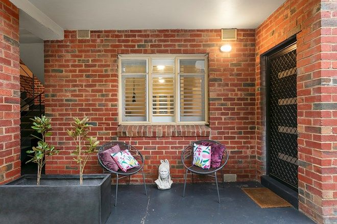 Picture of 1A/200-202 Lower Heidelberg Road, IVANHOE EAST VIC 3079