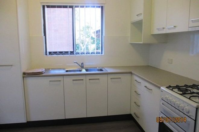 Picture of 1/432 Sydney Road, BALGOWLAH NSW 2093