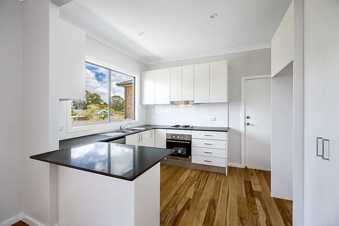 Picture of 48 Centenary Road, SOUTH WENTWORTHVILLE NSW 2145