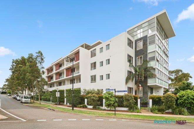 Picture of 211/6 Avenue of Oceania, NEWINGTON NSW 2127