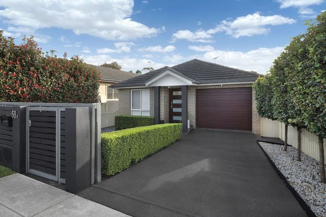 Picture of 58A Picnic Point Road, PANANIA NSW 2213