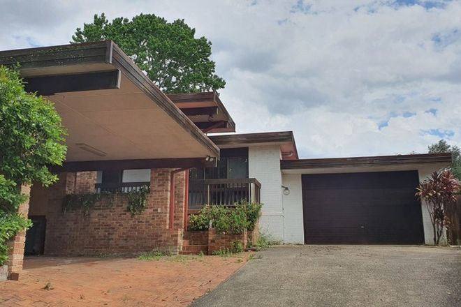 Picture of 5 Altona Place, NORTH ROCKS NSW 2151