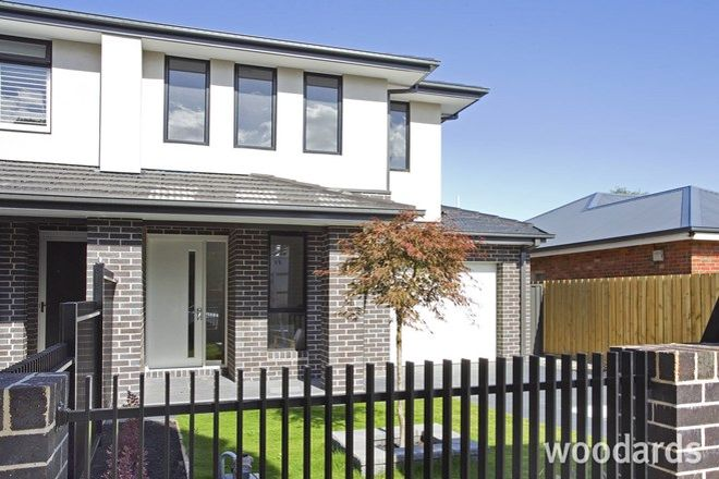 Picture of 16 Strathearn Avenue, MURRUMBEENA VIC 3163
