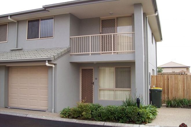 Picture of ID:3902993/12 Hilltop Court, CARINA QLD 4152