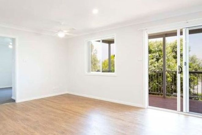 Picture of 5A Booth Street, EAST MAITLAND NSW 2323