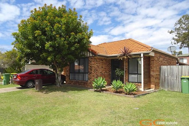 Picture of 22 Sidney Nolan Dr, COOMBABAH QLD 4216