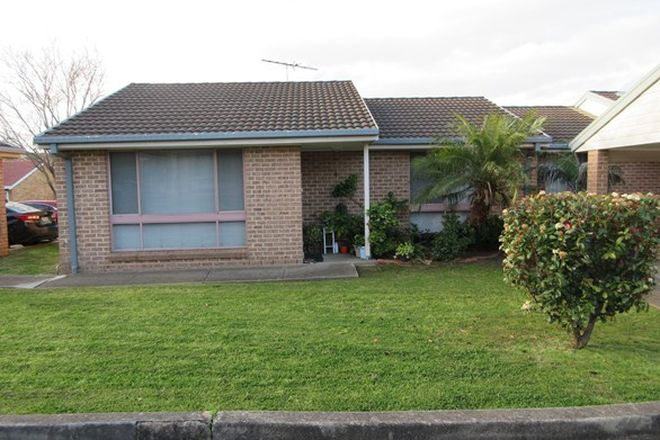 Picture of 4/62 Myall Road, CASULA NSW 2170