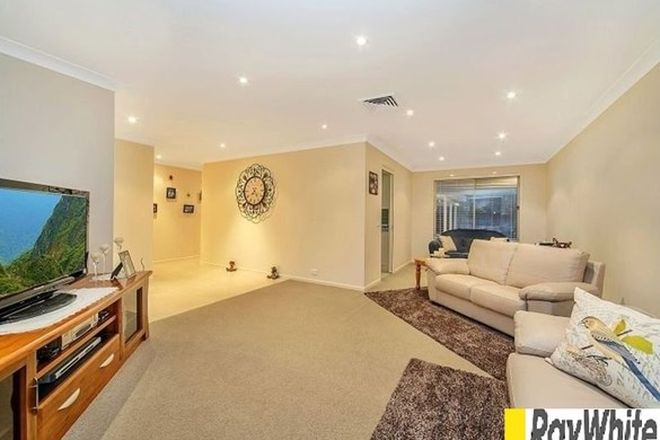 Picture of 10 Majestic Drive, STANHOPE GARDENS NSW 2768
