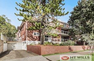 Picture of 1/7-9 Dalcassia Street, Hurstville NSW 2220