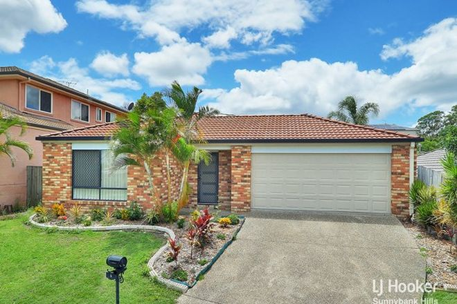 Picture of 2 Mount Walker Court, ALGESTER QLD 4115