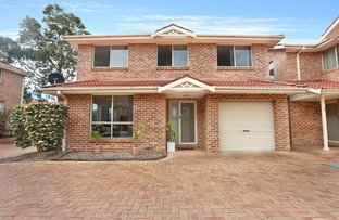 Picture of 1/36-40 GREAT WESTERN HWY, Colyton NSW 2760