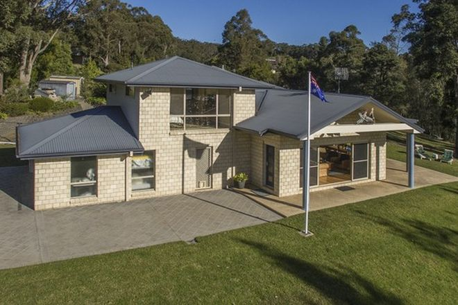 Picture of 1 Sandra Street, LAKE CONJOLA NSW 2539
