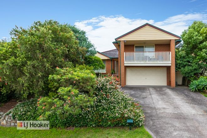 Picture of 89 Dalyell  Way, RAYMOND TERRACE NSW 2324