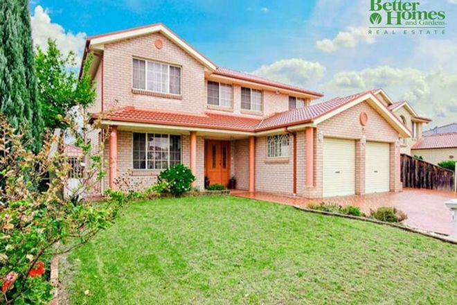 Picture of 9 Windamere Avenue, WOODCROFT NSW 2767