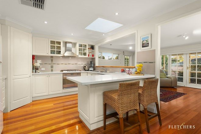 Picture of 5 Sherlowe Crescent, VIEWBANK VIC 3084