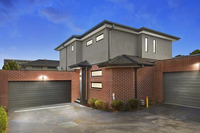 Picture of 2/13 Terrigal Street, CHADSTONE VIC 3148