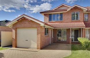 South Windsor NSW 2756