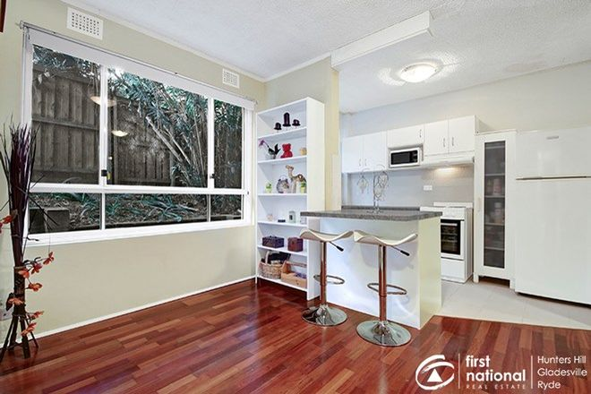 Picture of 3/246 Buffalo Road, RYDE NSW 2112