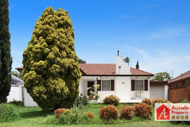 Picture of 72 Harslett Crescent, BEVERLEY PARK NSW 2217