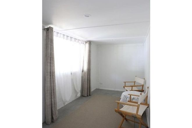 Picture of 16A Robrown Drive, LISMORE HEIGHTS NSW 2480