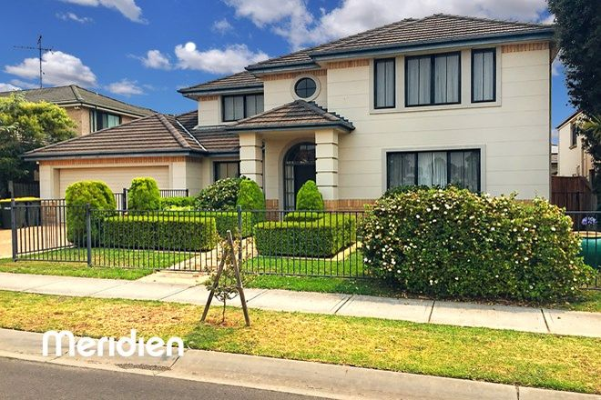 Picture of 19 Gainsford Drive, KELLYVILLE NSW 2155