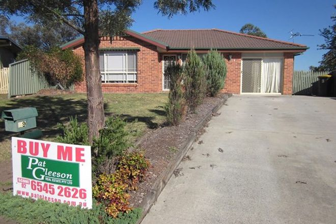 Picture of 39 Eveleigh Court St, SCONE NSW 2337