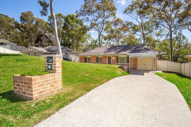 Picture of 18 Shamrock Close, WOODRISING NSW 2284