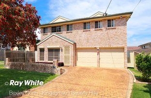 Picture of 2 Farnham Avenue, Roselands NSW 2196