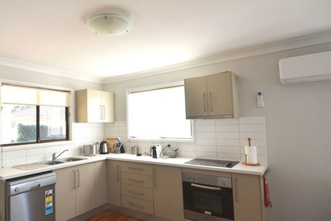 Picture of 15 Encounter Street, CALLALA BAY NSW 2540
